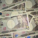5924ad02 hawaii currency exchange 150x150 - ホノルルの便利な両替所6選